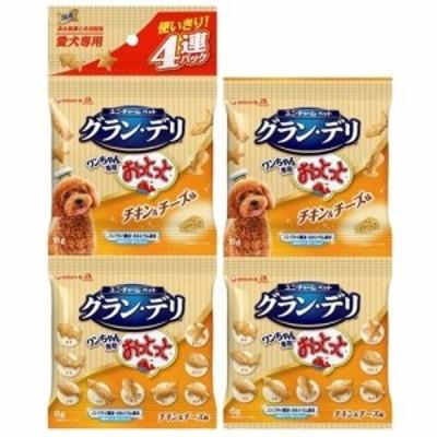 グラン・デリ ワンちゃん専用おっとっと チキン&チーズ味(6g入*4連パック)[犬のおやつ・サプリメント]