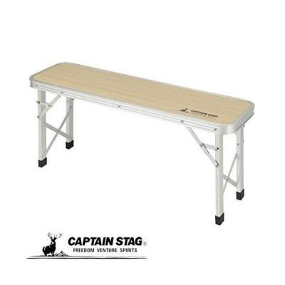 キャプテンスタッグ ベンチ テーブル 86×24cm ジャストサイズ UC-540