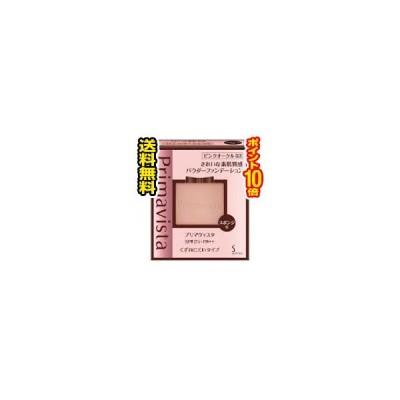 ☆メール便・送料無料・ポイント10倍☆プリマヴィスタ きれいな素肌質感 パウダーファンデーション ピンクオークル 03(9g)花王 代引き不可 送料無料
