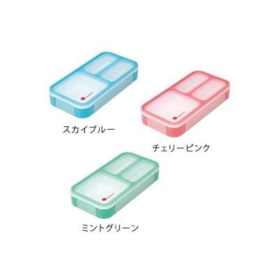 dsk.pig 薄型弁当箱 フードマン ミニ チェリーピンク ミントグリーン スカイブルー  CP