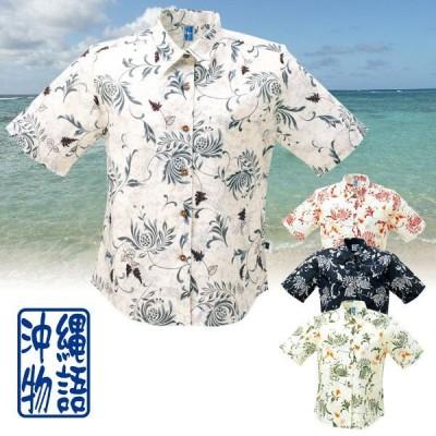 かりゆしウェア 沖縄アロハシャツ レディース 沖縄物語 デイゴ柄 シャツカラー リゾートウェディング 結婚式