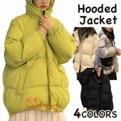 フーデッドジャケット ゆったり フード付き レディース 中綿ジャケット ジッパー 女子 防寒 無地 中綿コート ミドル丈