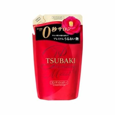 資生堂 TSUBAKI(ツバキ) プレミアムモイスト ヘアコンディショナー つめかえ用 330ml