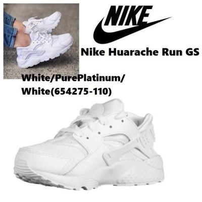 Nike Huarache Run GS ナイキ ハラチ ホワイト ボーイズサイズ レディース可  大人も履けるガールズサイズ 正規品・送料無料 US直輸入