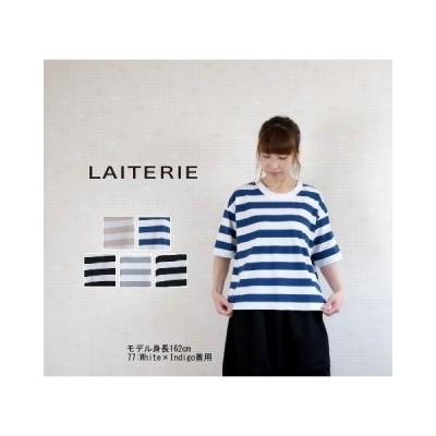 LAITERIE(レイトリー) ふわふわ天竺 ボーダー 5分袖  Tシャツ プルオーバー PCT-25A