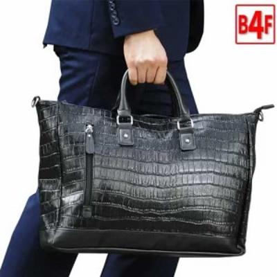 ノベルティプレゼント ビジネスバッグ トートバッグ ブリーフケース メンズ 大きめ 大容量 軽量 自立 ブランド B4ファイル B4 A4 2way ク