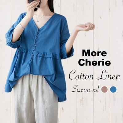 フリルブラウス 涼しげ ゆったりサイズ コットンシャツ 5分丈 ティアード パフスリーブ おしゃれ 20代30代40代 夏セール