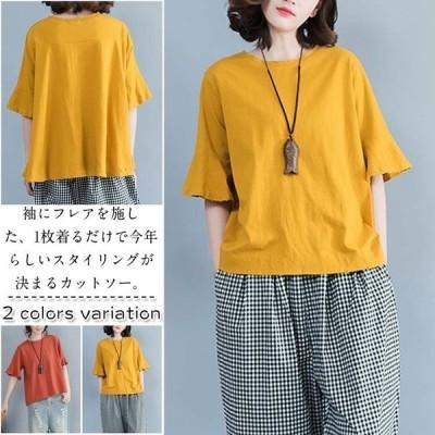 レディーストップスブラウスシャツTシャツカットソーAラインクルーネックフレアスリーブプルオーバー半袖ゆったりフリーサイズ
