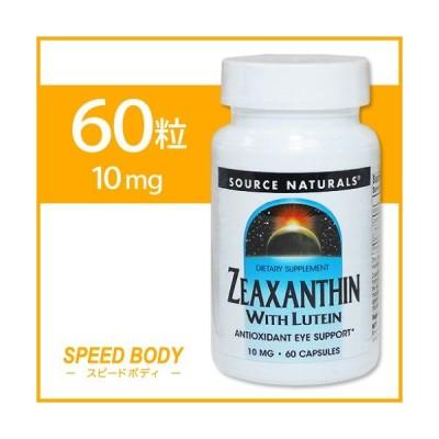 ルテイン ゼアキサンチン サプリメント ゼアキサンチン ルテイン配合 10mg 60粒