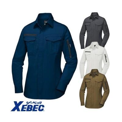ジーベック XEBEC レディース長袖シャツ 2015