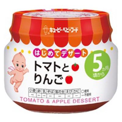 キッズ ベビー 瓶詰(びんづめ)70g トマトとりんご 食品 ベビーフード・キッズフード 5・6ヵ月~フード 赤ちゃん本舗(アカチャンホンポ)