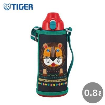 水筒 タイガー 2Wayボトル コロボックル ライオン MBR-C08GKL