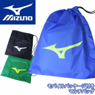 ミズノ マルチバッグ モバイルパッケージ付き マルチバッグ 圧縮袋 ゴルフ 33JM8208 mizuno