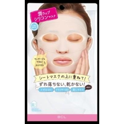 【メール便対応商品】 モイストラップ シリコンマスク N 1枚 【代引不可】