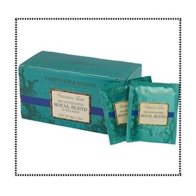 フォートナム&メイソン ロイヤルブレンド デカフェ ティーバッグ 25個入り 個包装 [並行輸入品]