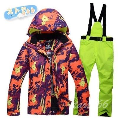 マウンテンジャケット スキーウェア スノーウェア メンズ レディス カップル カモフラ 上下セット スノーボードウェア 防風 厚手 保温 中綿 防寒服