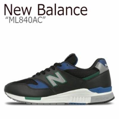 ニューバランス 840 スニーカー New Balance メンズ レディース ML 840 AC New Balance840 BLACK ブラック ML840AC シューズ