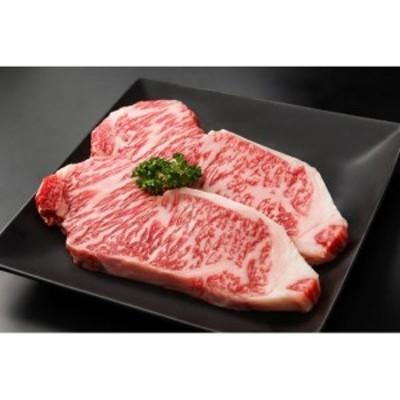 「仙台牛」A5ランク サーロインステーキ(150g×2枚)