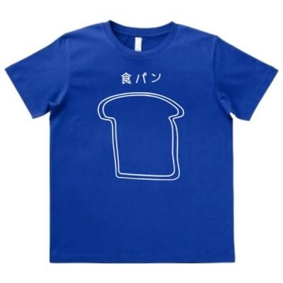 食べ物・野菜 Tシャツ 食パン ミッドブルー MLサイズ