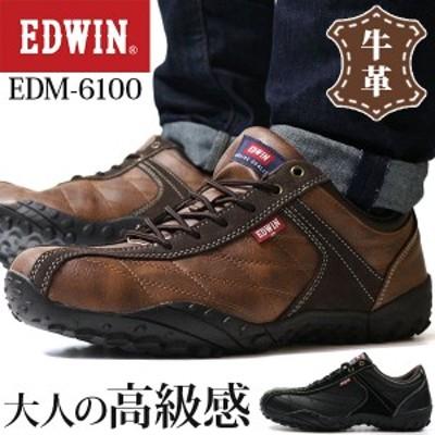 即納 あす着 スニーカー ローカット メンズ 靴 EDWIN EDM-6100 エドウィン 秋新作