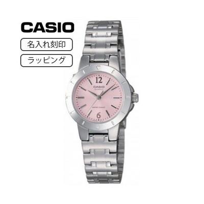 CASIO カシオ 腕時計 レディース チプカシ チープ LTP-1177A-4A1 ピンク 【名入れ刻印】