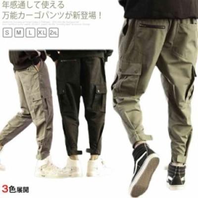 ワークパンツ カーゴパンツ メンズファッション 9分丈 ボトムス ゆったり ハレムパンツ 薄手 大きいサイズ 夏服 メンズ カジ