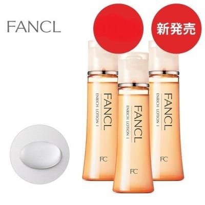 ファンケル (fancl)エンリッチ 化粧液 I さっぱり 3本