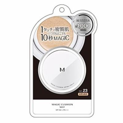 【CENTE】ミシャ M クッション ファンデーション(マット)No.23(自然な肌色) 15g
