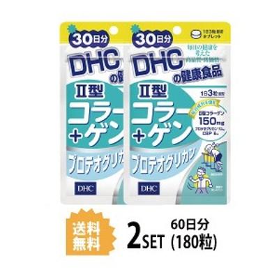 【2パック】 DHC II型コラーゲン+プロテオグリカン 30日分×2パック (180粒) ディーエイチシー サプリメント コラーゲン ヒアルロン酸