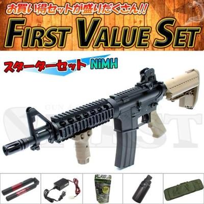 東京マルイ 次世代電動ガン M4 CQB-R FDE Cスターターセット エアガン 18歳以上用