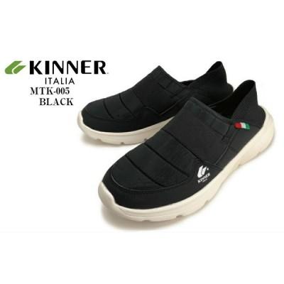 MTK-005[KINNER] ライト アウトドアカジュアルスリッポンクロッグスニーカー メンズ 踵が踏めて気軽に着脱できることでかるく簡単に履け、デッキやテラス、バ