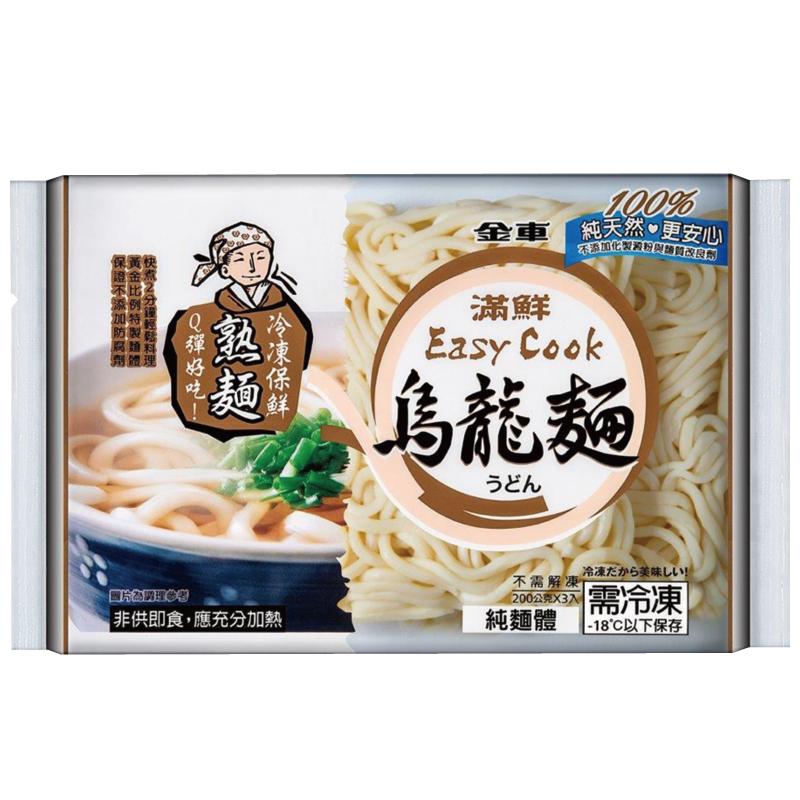 金車滿鮮Easy cook冷凍烏龍麵