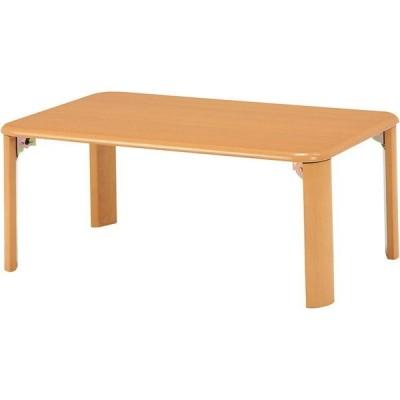 テーブル 折れ脚 ナチュラル 幅75cm シンプル 収納 コンパクト便利 萩原 VT-7922-75NA メーカー直送