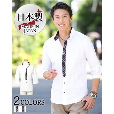 シャツ メンズ 七分袖 7分袖 夏 日本製 おしゃれ 20代 30代 40代 50代