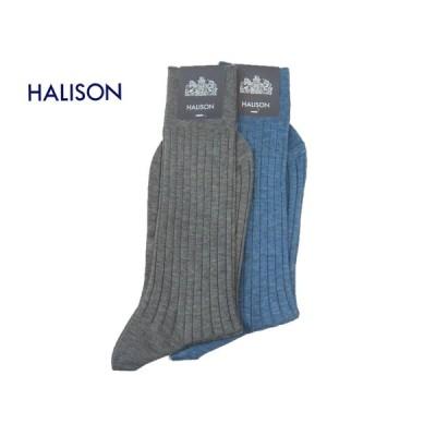 ハリソン 日本製 スーピマメランジ ドレス ソックス ハイゲージリブ 2019年春・夏モデル スーピマコットン使用 あすつく対応