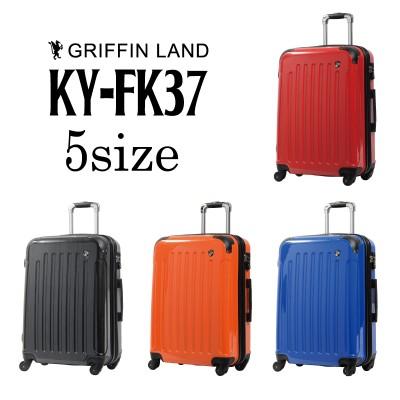 5size【超軽量&TSAロック搭載/大型スーツケース】スーツケース 大型  TSAロック キャリーケース キャリーバッグ キャリーバック 旅行かばん 軽量 KY-FK37★スーツケース 5サイズ1