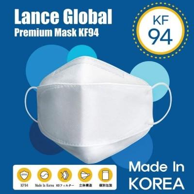 マスク KF94 個別包装 レンスグローバル25枚 プレミアム 高級マスク 3D立体構造 韓国製 大人用 口紅が付きにくい 男女兼用 ホワイト