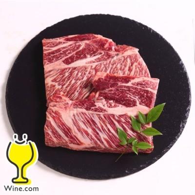 お歳暮 御歳暮 ギフト 産地直送 KMJ 国産 牛肉 肩ロース 送料無料 特選国産牛 みちのく奥羽牛 ステーキ肉 JB91320