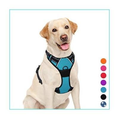 BARKBAY フロントクリップで簡単なコントロールと反射犬のハーネスでませプル犬ハーネスARGEステップは