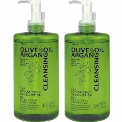 クレンジングオイル ディブ オリーブ&アルガンクレンジングオイル 500ml 2個セット お肌にやさしくマイルドなクレンジングオイル