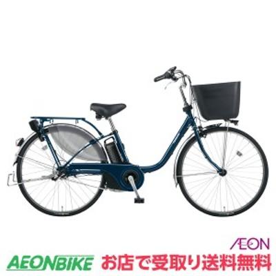 電動 アシスト 自転車 パナソニック ビビ EX 2020年モデル(継続モデル) USブルー 26型 BE-ELE636V2 Panasonic