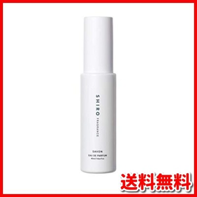 shiro シロ サボン オードパルファン 香水 (長時間持続) 40ml