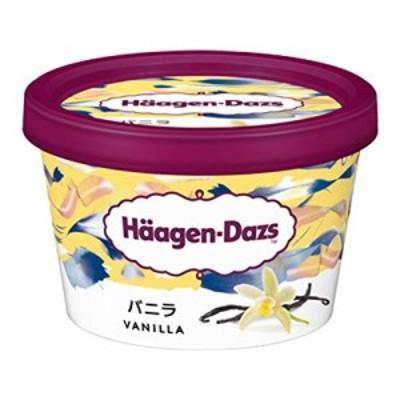 アイス ハーゲンダッツミニカップ バニラ 12入