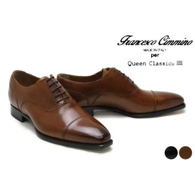 クインクラシコ / QueenClassico メンズ ドレスシューズ 3073 キャップトゥ/ストレートチップ ブラック ブラウン イタリア製