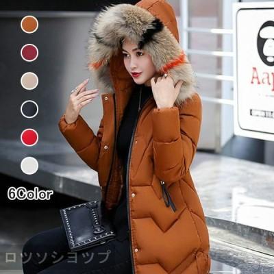 ROSSO コート ダウンコート レディース 中綿 コート ダウンジャケット 2018冬 40代 ファー付き 中綿 ダウンコート ミディアム 暖かい 大きいサイズ アウター