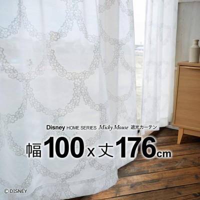 期間限定ポイント5倍 日本製 ディズニー カーテン ミッキー/フラワーリース 幅100×丈176 ウォッシャブル