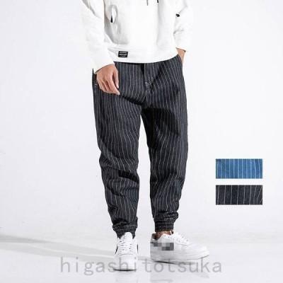 メンズ デニム パンツ サルエル デニム ボトムス ジーパン ジーンズ テーパードパンツ ストライプ 裾リブ ゆったり デニムパンツ