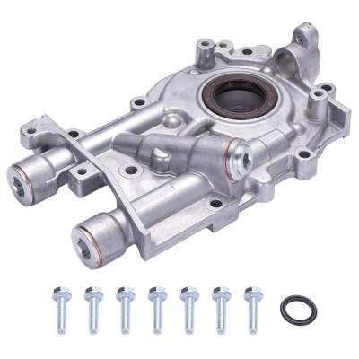 OCPTY 15010-AA234 Oil Pump Kit Fits for Audi Quattro RS6 S4 S6, BMW Al