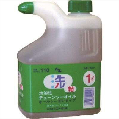 エーゼット 水溶性チェーンソーオイル1L(W201)