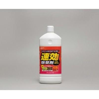 【除草剤】速効除草剤 -- ●品番:SJS-1L●色:1L